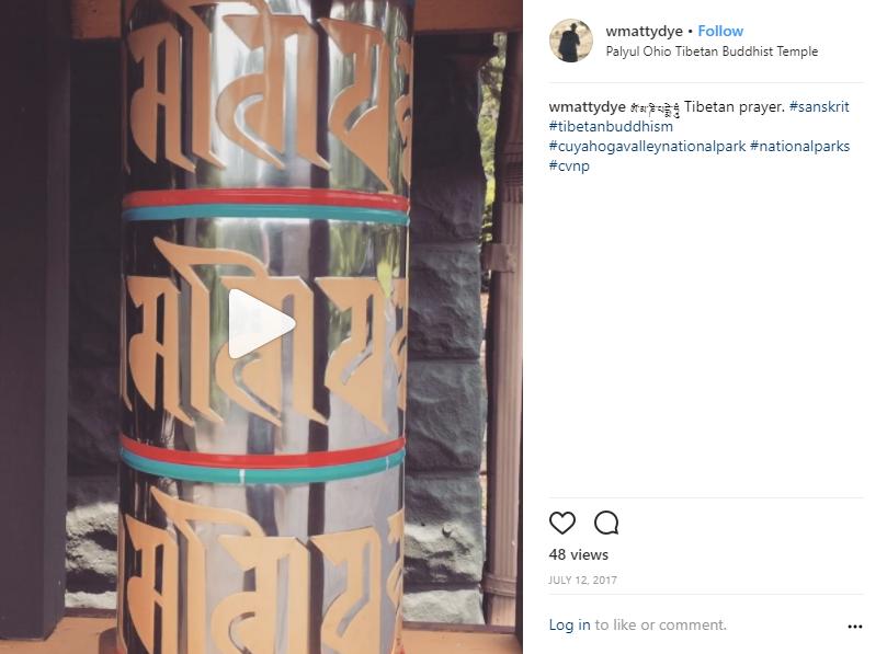 Palyul prayer wheel.png