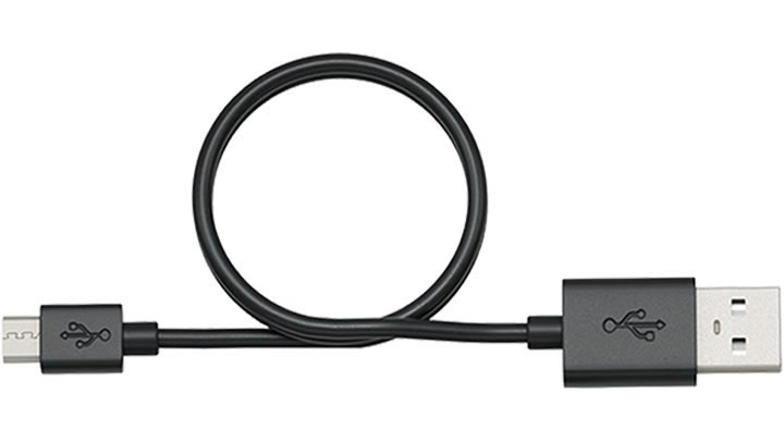 USB CHARGING CABLE -