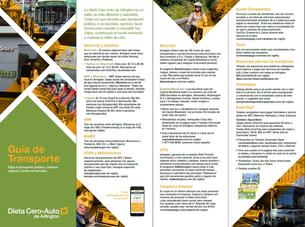 DCA Brochure.png