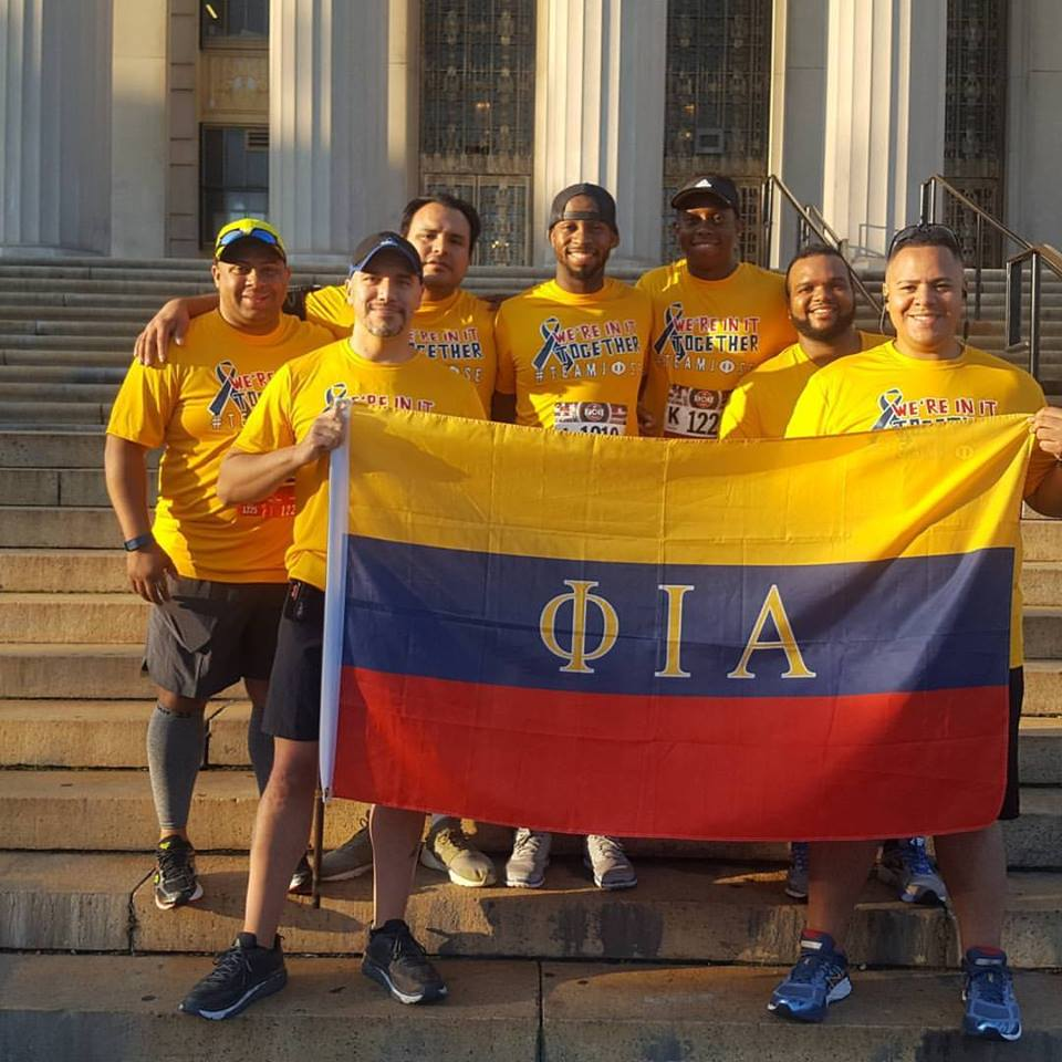 Santos Avila (third from right) and fraternity brothers ran the 2017 New Balance Bronx 10 Mile.