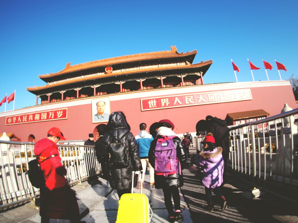 Joining the crowds - Tiananmen