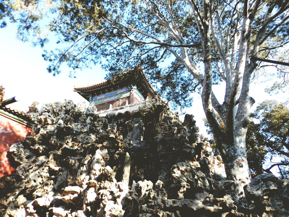 Hill of Accumulated Elegance - Forbidden City