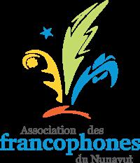 AFN Logo_vertical (RÉDUIT).png