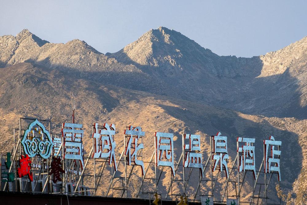 Yading-Daocheng-Litang-3165.jpg