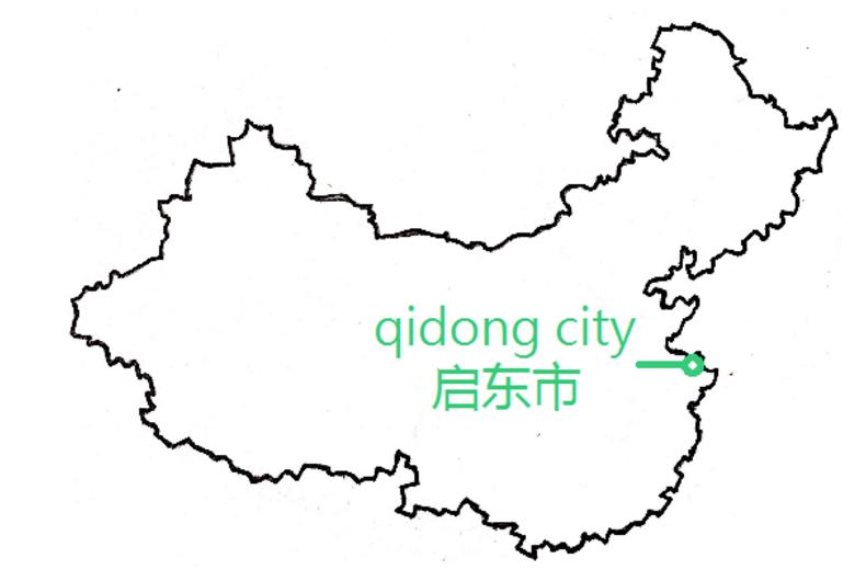 Figure 1.1 My parents' hometown in Jiangsu Province