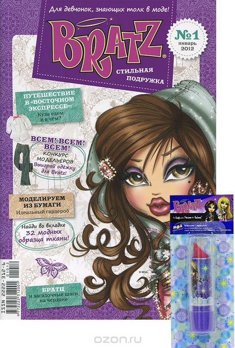 Bratz Style Magazine Issue #1