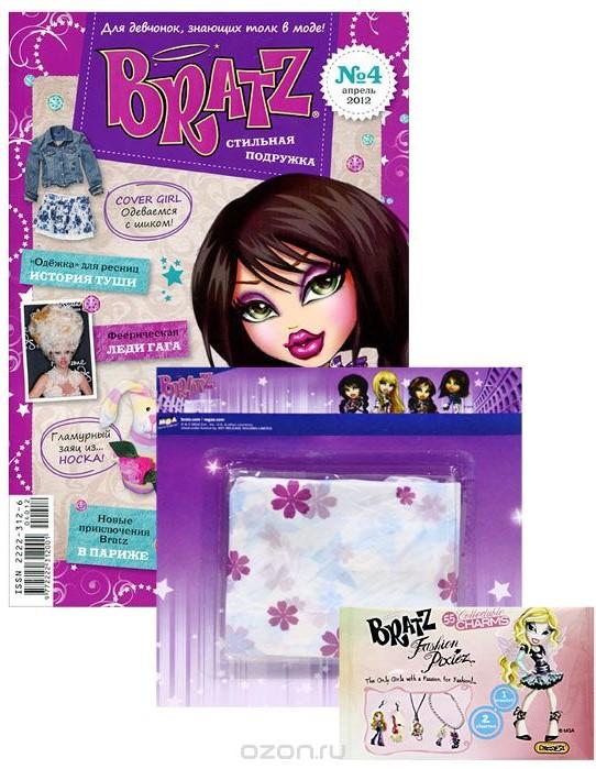Bratz Style Magazine Issue #4