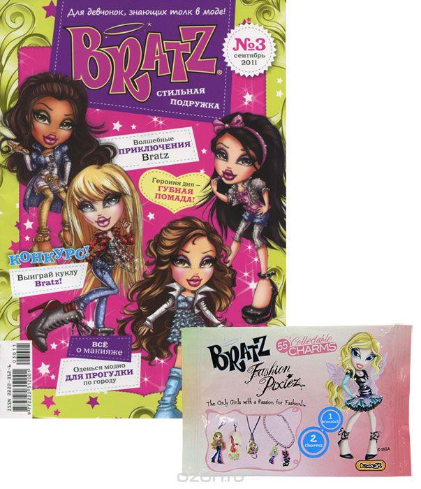 Bratz Style Magazine Issue #3