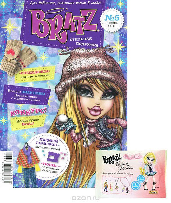 Bratz Style Magazine Issue #5