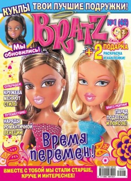 Bratz Magazine (RU) Issue #1