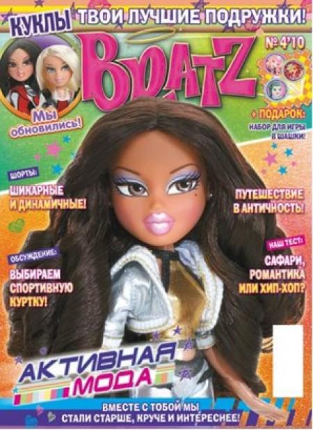 Bratz Magazine (RU) Issue #4
