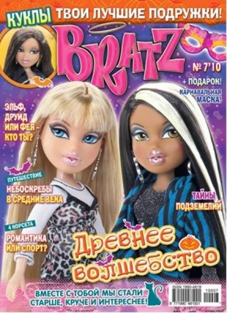 Bratz Magazine (RU) Issue #7