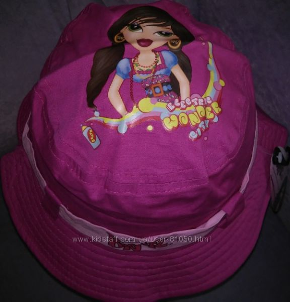 Electric Wonder City Sun Hat (Jade) (Dark Purple)