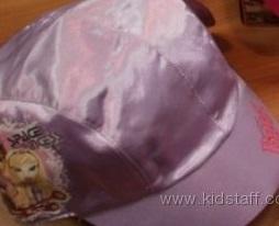 Space Princess Cap (Sasha and Cloe) (Purple)
