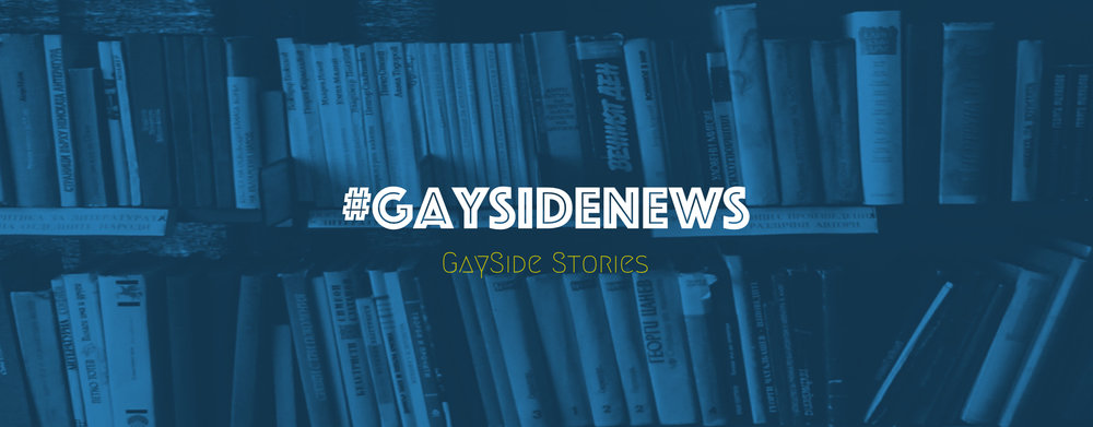 #GaysideNEWS - A blog curated by Trillificent featuring top headlines and helpful articles relating to LGBTQ culture, colorful insight on life and pop culture, and other announcements.