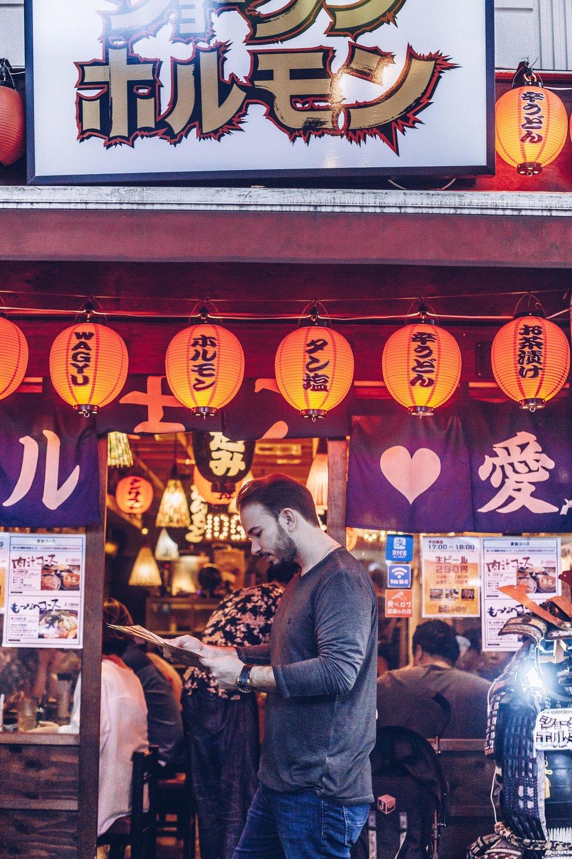 client traveller photo in japan 31.jpg
