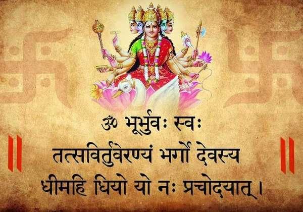 gayatri-mantra_1477486897.jpg