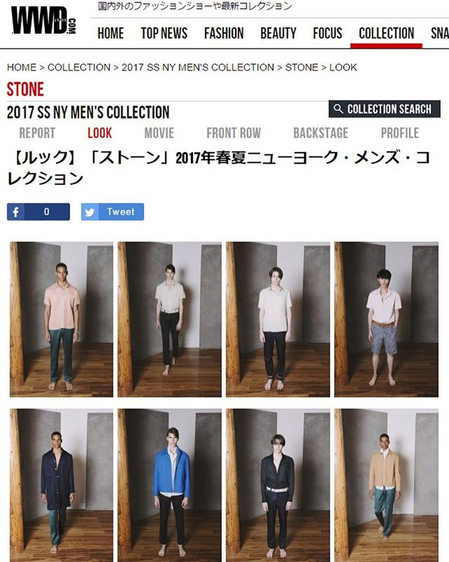 Check out the SS17 collection @wwd_jp  #stone #stonenewyork #ss17 #menswear #lookbook #style