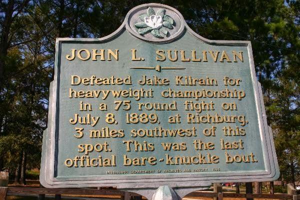 sullivan kilrain plaque_older.jpg