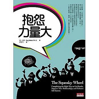 Taiwan (Chinese)