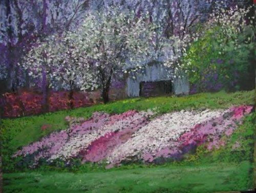 Janice Garden *