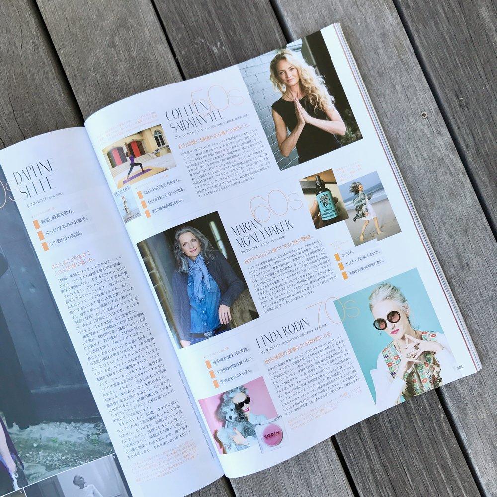 July, 2017 Vogue Japan