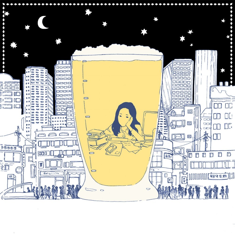 Music Album Illustration Seoul Nights - Maybe An Artist 'Lee's Day' Single Release - Seoul Skyline City Life Illustration