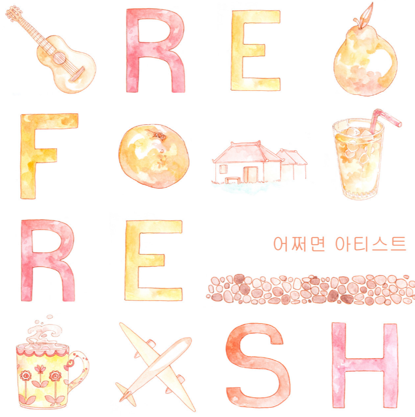 refresh-album-illustration