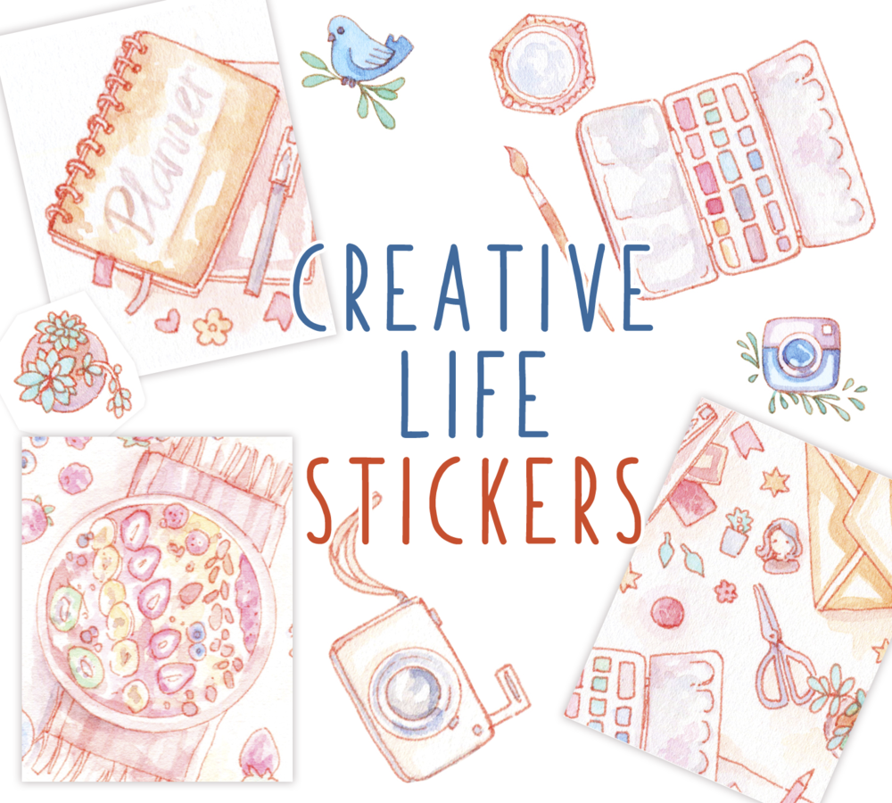 My blog header turned printable sticker file! For creatives, artists, planners, business owners and bloggers - two pages full of watercolor stickers.