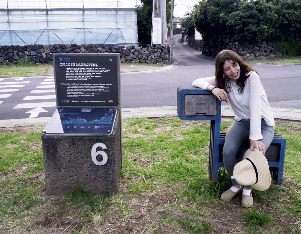 olleh-gil-jeju-island-hiking-travel-blog.png