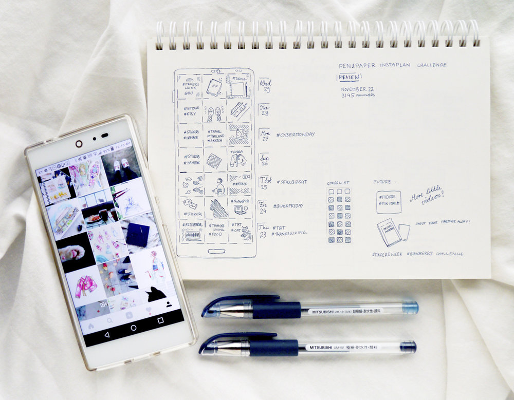 Instagram in my Bullet Journal: Cohesive Feed Planner & Tracker (+ Free Printable) My minimalist, creative bullet journal layouts - this time, I made a simple Instagram tracker and planner. Also, I embarked on a personal Instagram posting challenge and used this bujo spread to keep track of my posts and follower growth.