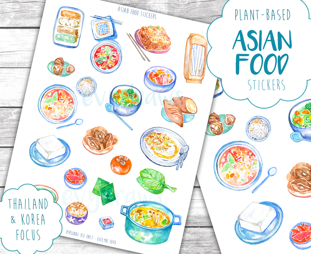 I made stickers out of some of my food diary illustrations from both my time in Thailand and my daily life in Korea. Hopefully, these inspire your own meal planning in planners, notebooks, or journals!  Hand-drawn watercolor food stickers, printable.