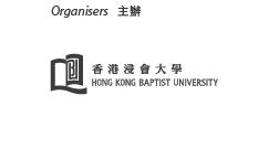 logo-HKBU-texted-03.jpg