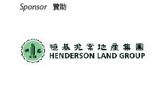 Logo-Henderson-texted-11.jpg