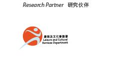 logo-LCSD-texted(2)-08.jpg