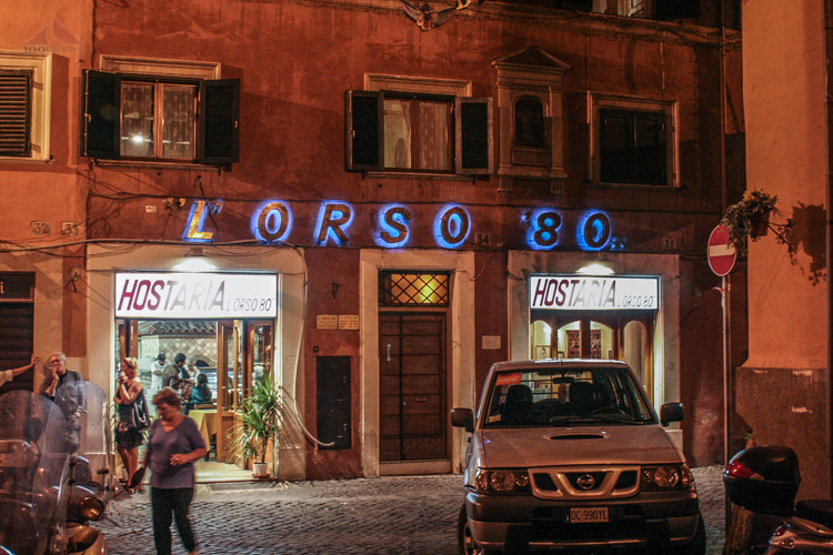 Where we stayed and dined in Rome