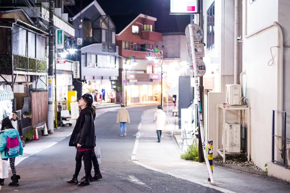 Backstreets of Harajuku at Night.jpg