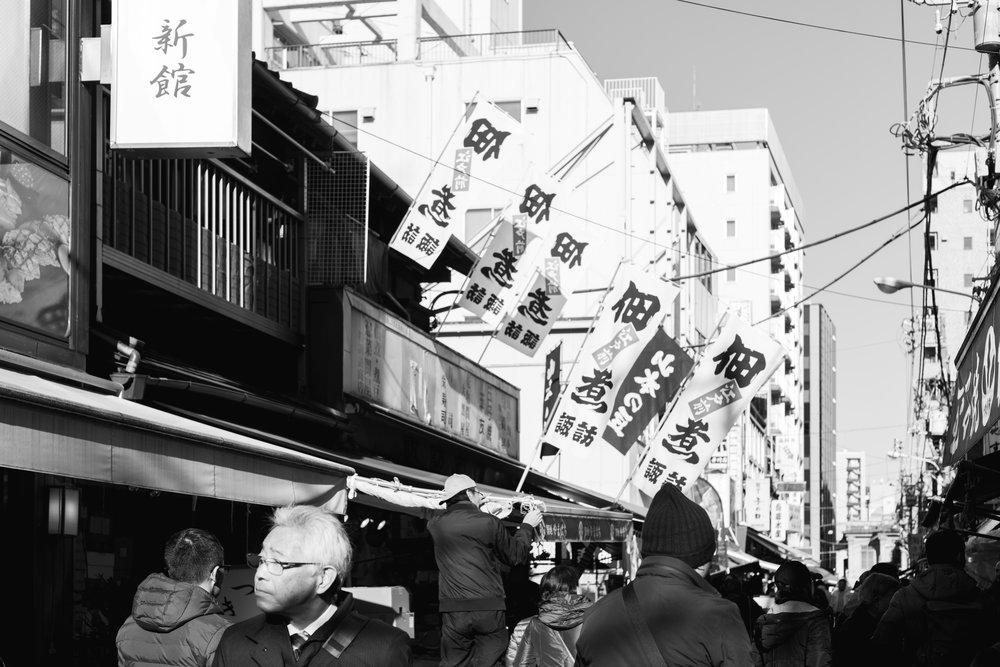 Streets of Tsukiji.jpg
