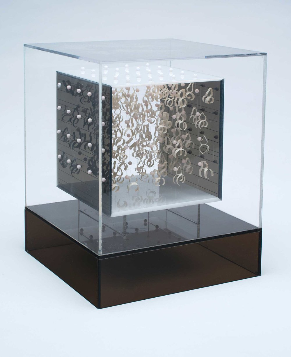 'Paper Meringue' (Variation) Black & Clear Plexiglass Box