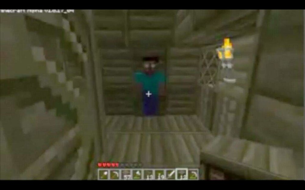 The first sighting of Herobrine