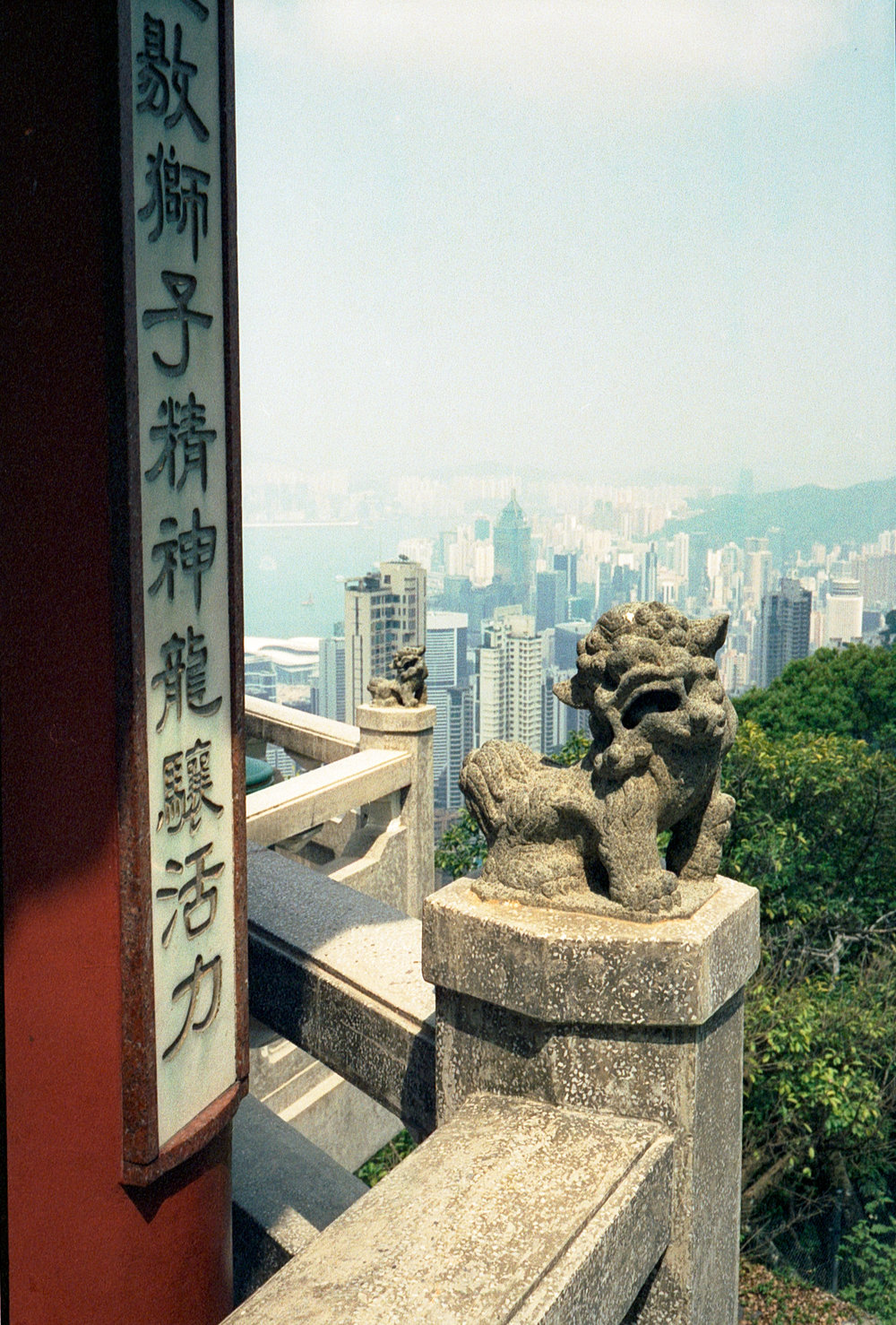 From the temple near the Peak Tram in Hong Kong, sometimes I really love the faded look that the tungsten balance CineStill 800 gives in daylight.