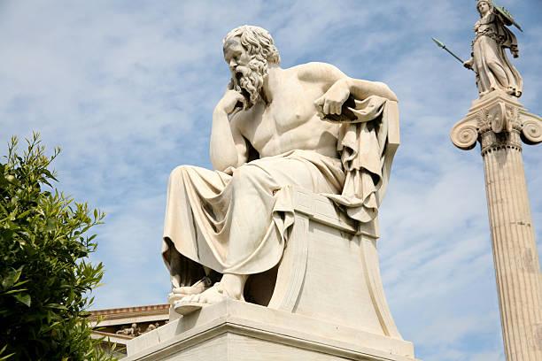 Socrates History