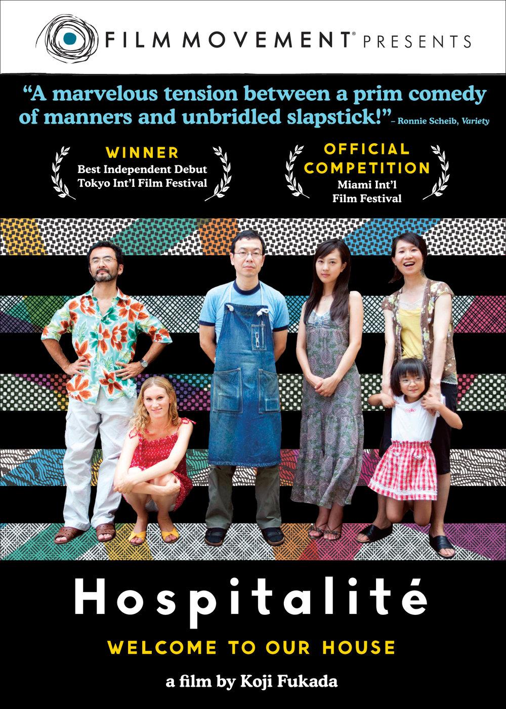 """Hospitalite"" (2010)"