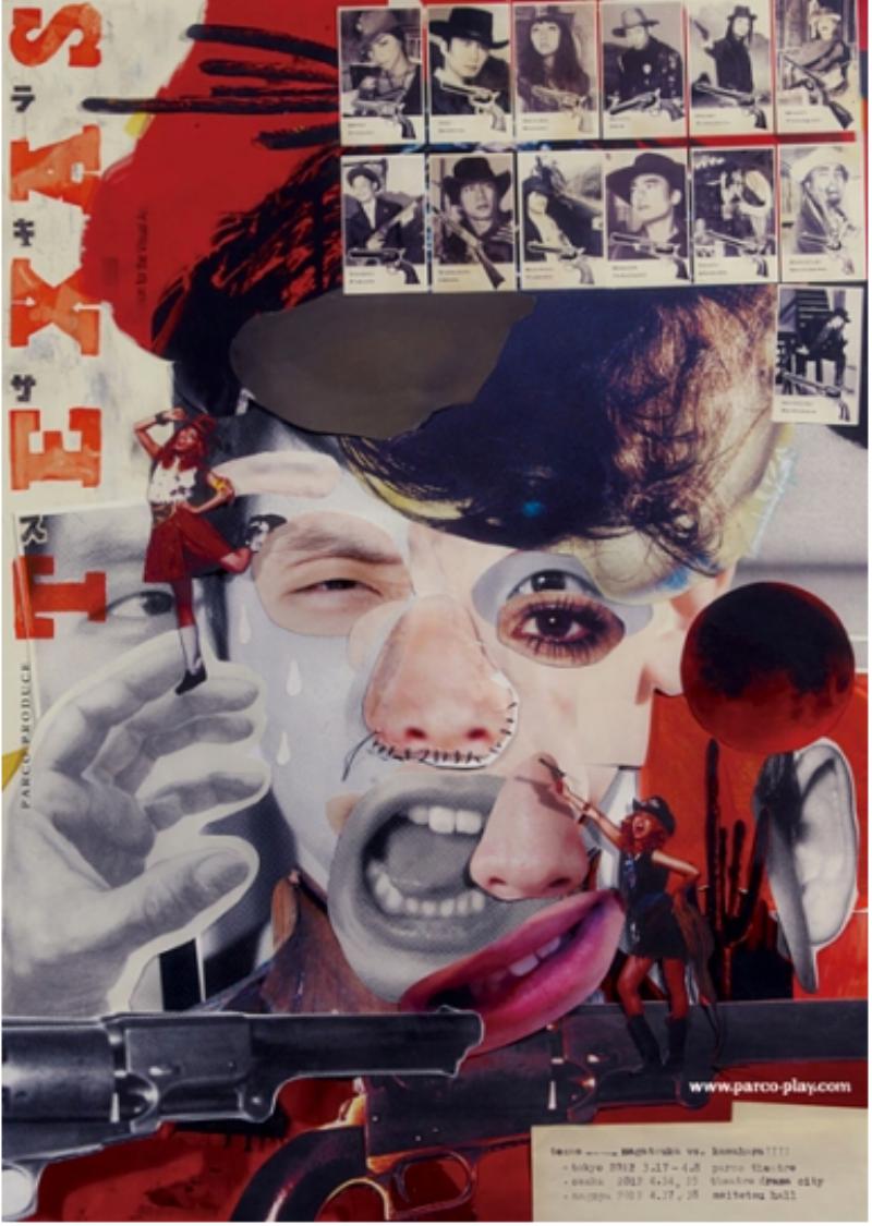 """Texas""    By Nagatsuka Keishi    Directed By Kawahara Masahiko    March 2012,Parco Theatre Tokyo,    Meitetsu Hall Nagoya,    Theatre Drama City Osaka"