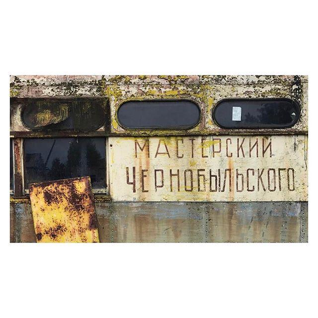 Soviet bus #chernobyl #urbex