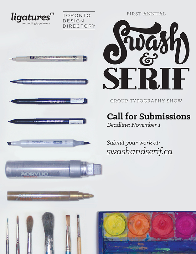 Swash & Serif - Call for Submissions