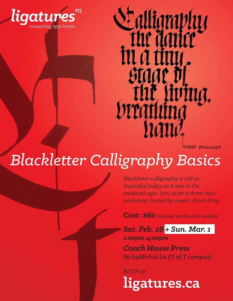 ligatures_feb_blackletter_updated