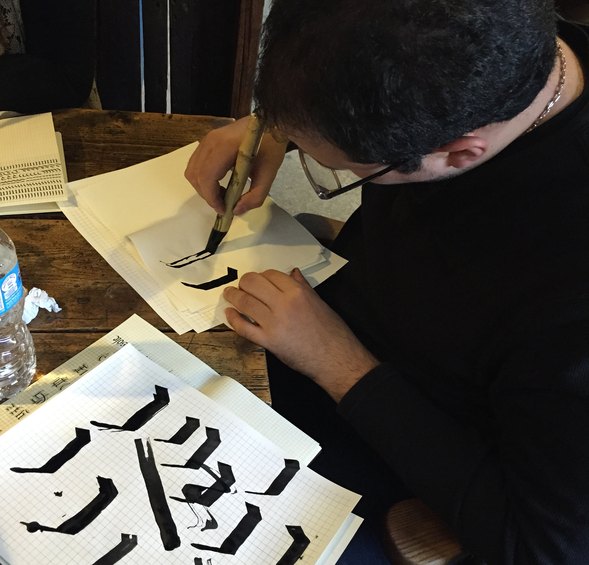 Kevin King - Calligraphy