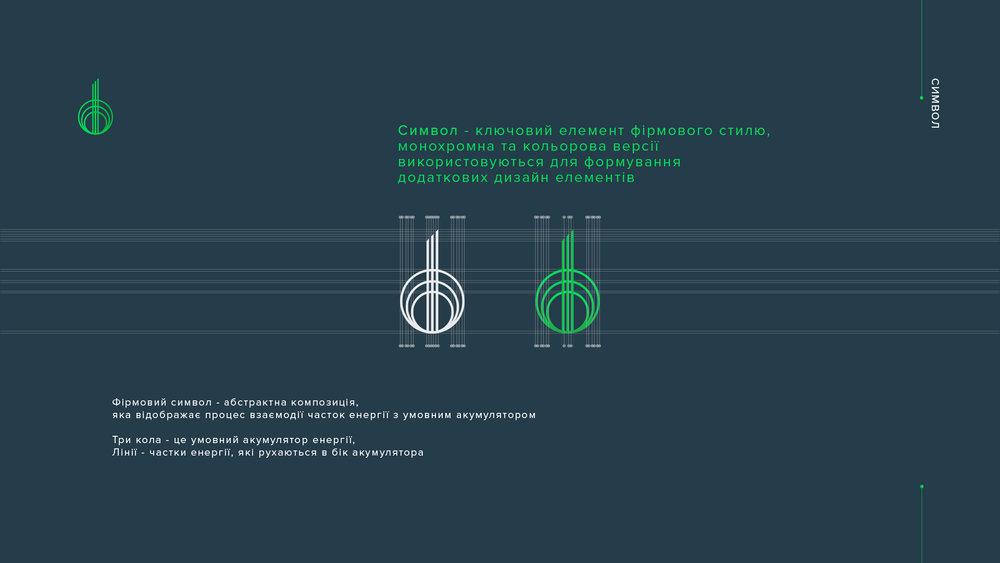 ieu_logo+id-03.jpg