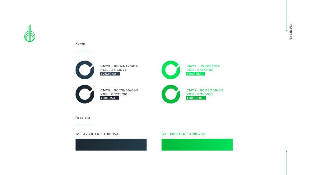 ieu_logo+id-06.jpg